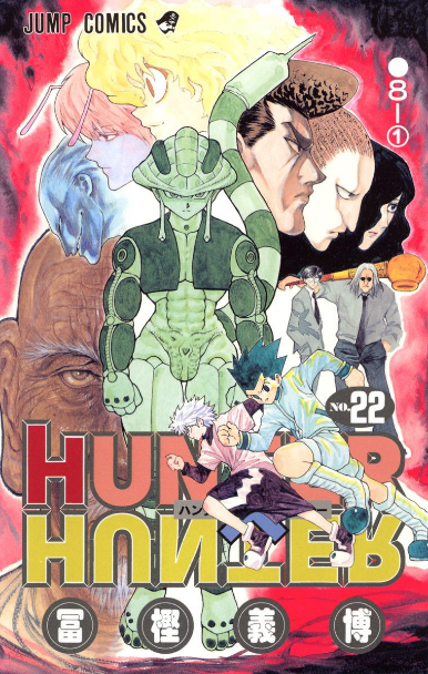 Hunter X Hunter Dernier Tome : hunter, dernier, Hunter, Manga, Volume, Covers,, Hunter,, Dragon, Super