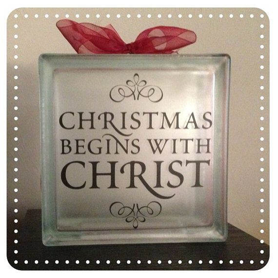 "6-1/2"" x 6-1/2"" Christmas vinyl on 7-1/2"" x 7-1/2"" x 3-1/4"" (size approximate) glass craft block. on Etsy, $20.00"