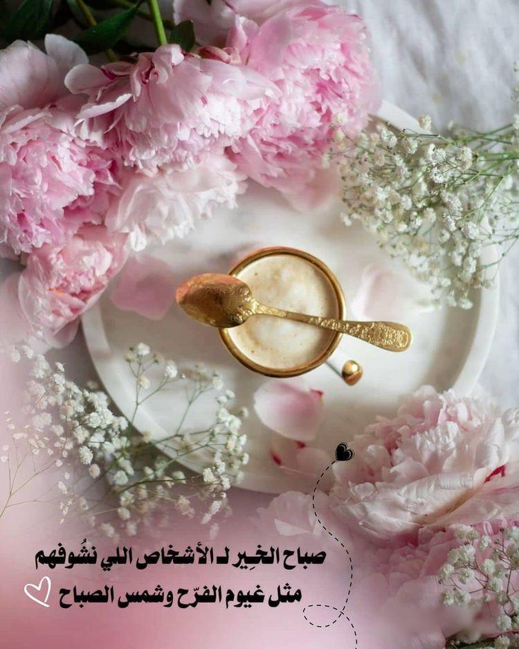 صباح الخير Ramadan Kareem Pictures Creative Artists Beautiful