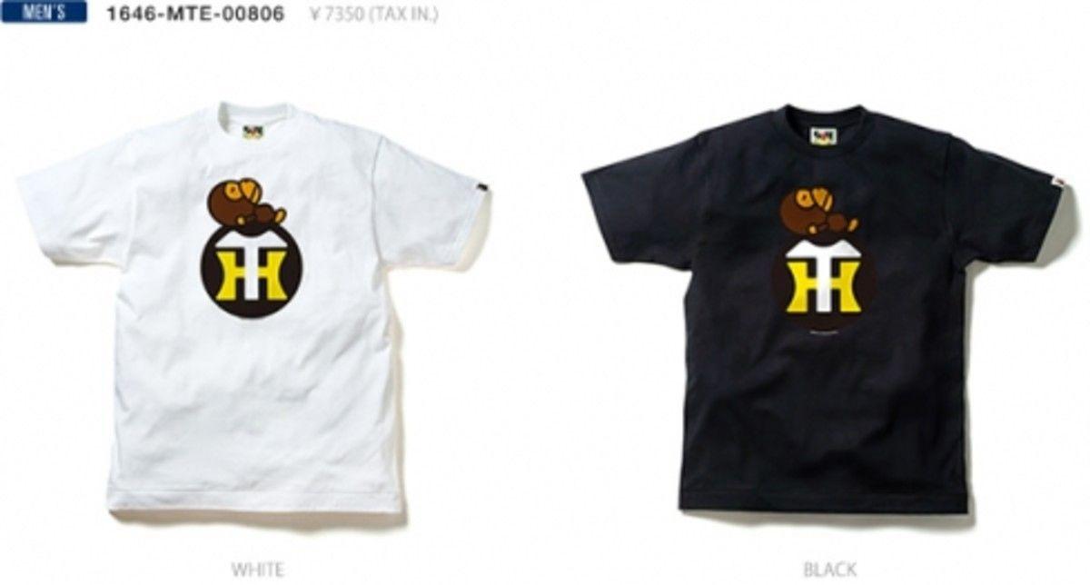 0f9b7835c Bape x Hanshin Tigers - Collaboration Items | Béisbol | Hanshin ...