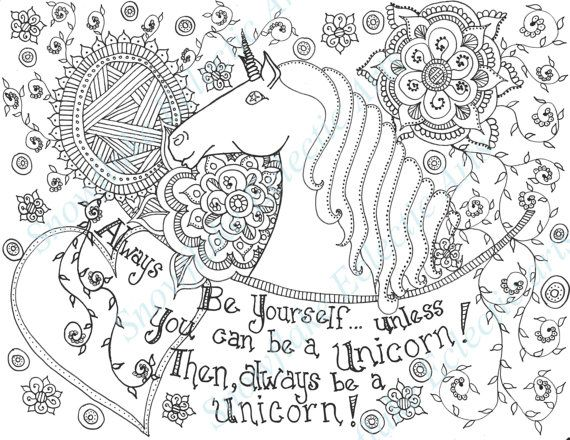 Diy Coloring Page Instant Pdf Digital Download Printable Coloring Page Be A Unicorn Adul Unicorn Coloring Pages Coloring Pages Free Kids Coloring Pages