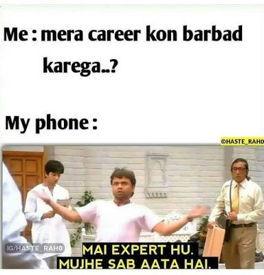 Latest Funny Trending  Memes in Hind Best of 2020 Memes | Statuspictures.com