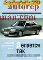Download Free Mercedes 190 190e 190d W201 Repair Manual Image By Autorepguide Com Mercedes 190 Repair Manuals Mercedes