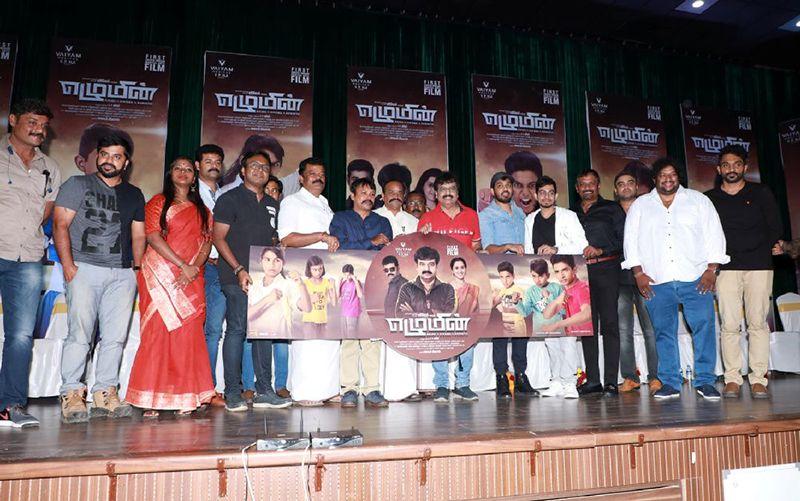 Celebrities At Ezhumin Movie Audio Launch