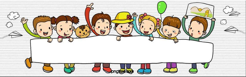 Shkolnyj Sezon Tekstury Karnaval Bolshaya Rasprodazha School Frame Kids Klub Background Powerpoint