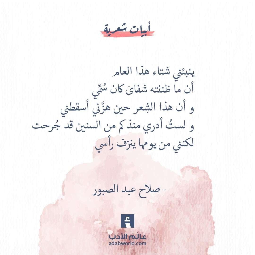 أليس الله بكاف ع ب د ه سو ر ة الز م ر ٣٩ آية ٣٦ Holy Quran 39 36 Islamic Calligraphy Islamic Art Calligraphy Islamic Calligraphy Painting