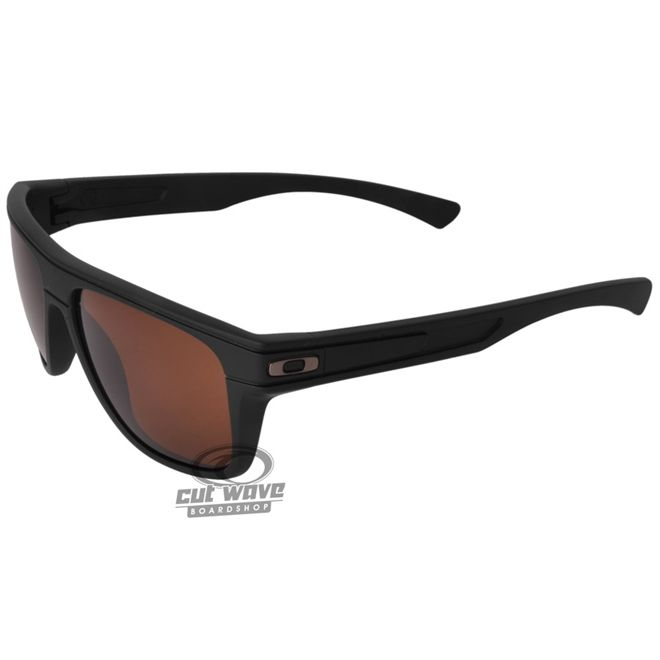 oakley rock the frogskins