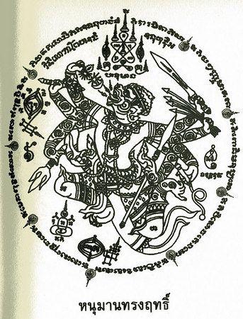 caf790e39 Thai Buddha Amulet Empire | Tattoos | Khmer tattoo, Thailand tattoo ...