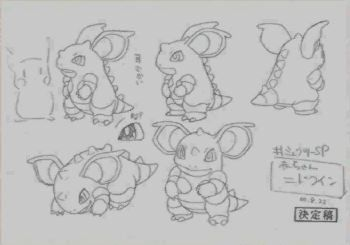 A model sheet for arguably one of the most CONFUSING aspects in the Pokemon series, in the Pokemon film, Mewtwo Returns, there is a scene where a group of baby Rhyhorn-and baby Nidoqueen are discovered-granted this poses A LOT of questions, especially when Nidorina and Nidoqueen are two Pokemon that are incapable of breeding!