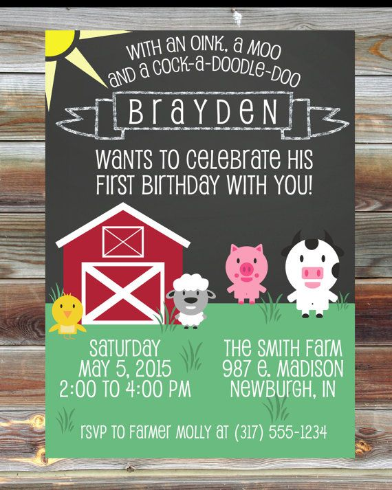 Farm theme first second third birthday invitation digital custom printable custom chalkboard farm theme first birthday invitation 1st birthday boy invitation farm animal theme birthday party stopboris Choice Image
