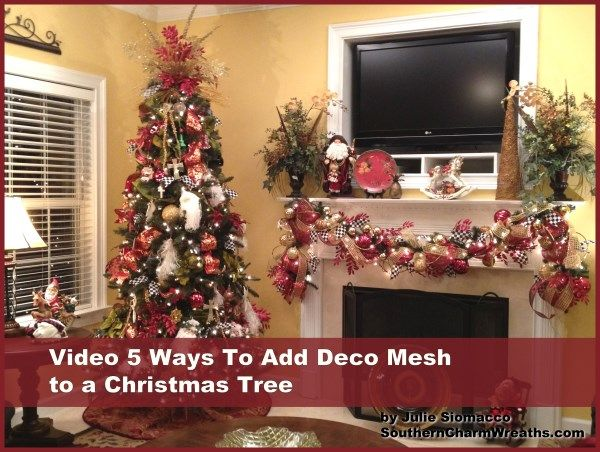 Christmas Decorating 2016 | Wreath above the Fireplace | Christmas ...