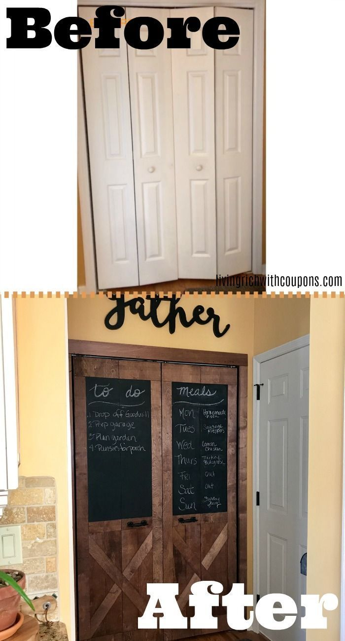 DIY Barn Doors | Before and After | Home Decor Projects | DIY