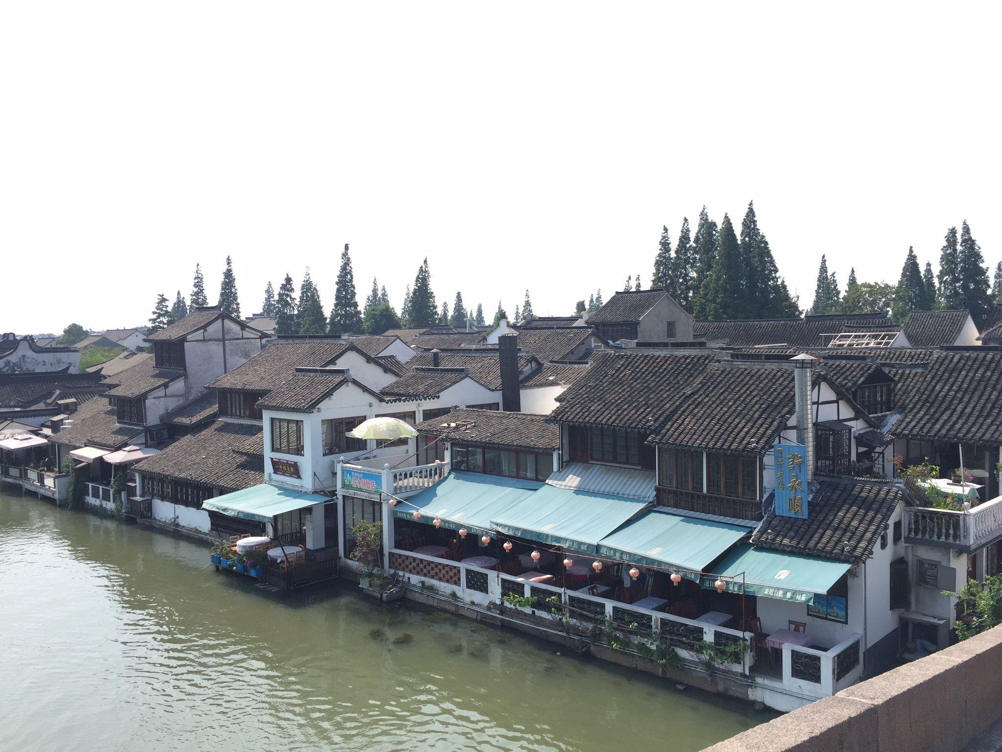 Dirne Hangzhou