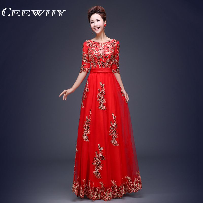 CEEWHY A-Line Chinese Style Embroidery Formal Dress Wedding Party Dresses  Long 2018 Red Vintage 12e8f61186c6
