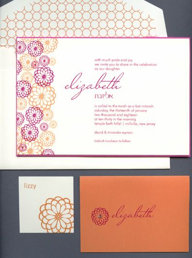 Daisy Chain Bat Mitzvah invitation from Checkerboard Rooted Album