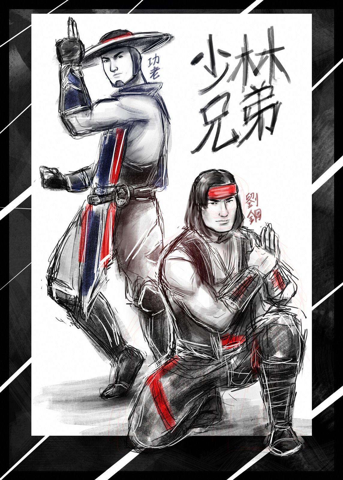 Mortal Kombat 11 Drawings | HD Wallpaper