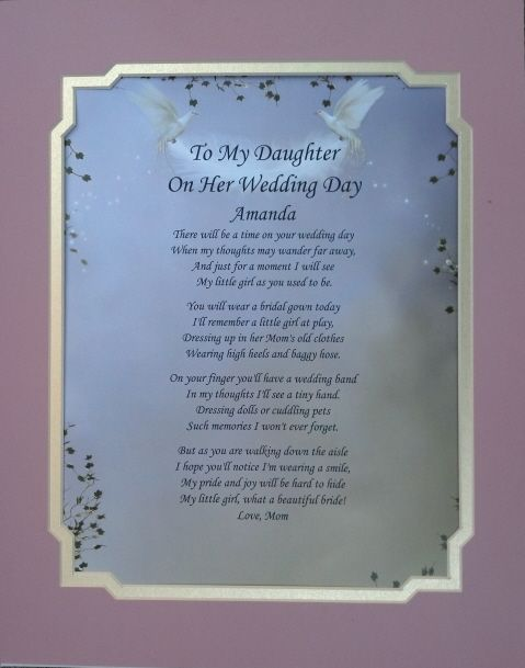 To My Daughter On Her Wedding Day Poem Personalize Gift Wedding