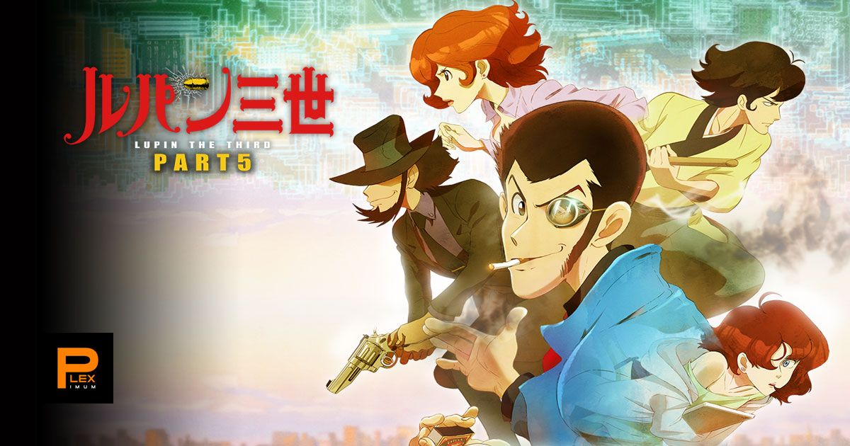 Lupin III Part V Free anime, Anime, Street fighter