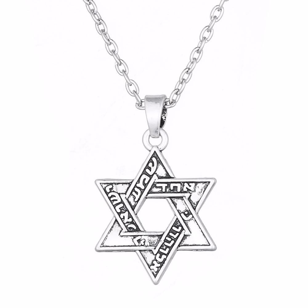 A Set Of 10 Antique Silver Jewish Star Of David Pendant Charm Necklaces These Are Beautiful To Own And Gift Away Wholesale Lot Pric Star Of David Pendant Silver Bangle Bracelets