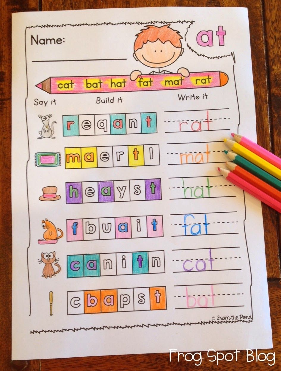 Say It Build It Write It – Sample Worksheet