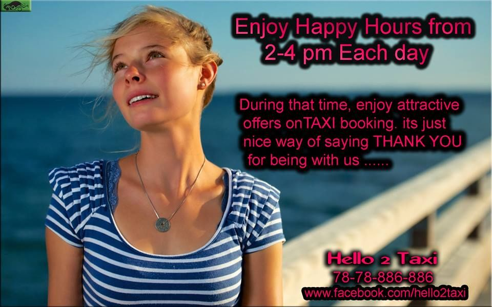 Happy Hours offer : #Taxi #offer #in #Ahmedabad #Car #rental #Ahmedabad #vehicle #hire #ahmedabad #more #offer #more #discount #use #happy #hours #callus #for #more #detail : 78-78-886-886 #Hello2Taxi