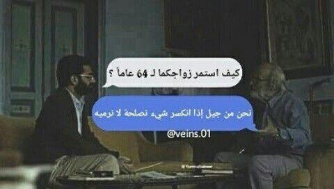 امممم متلنا Beautiful Quotes Arabic Quotes Quotations