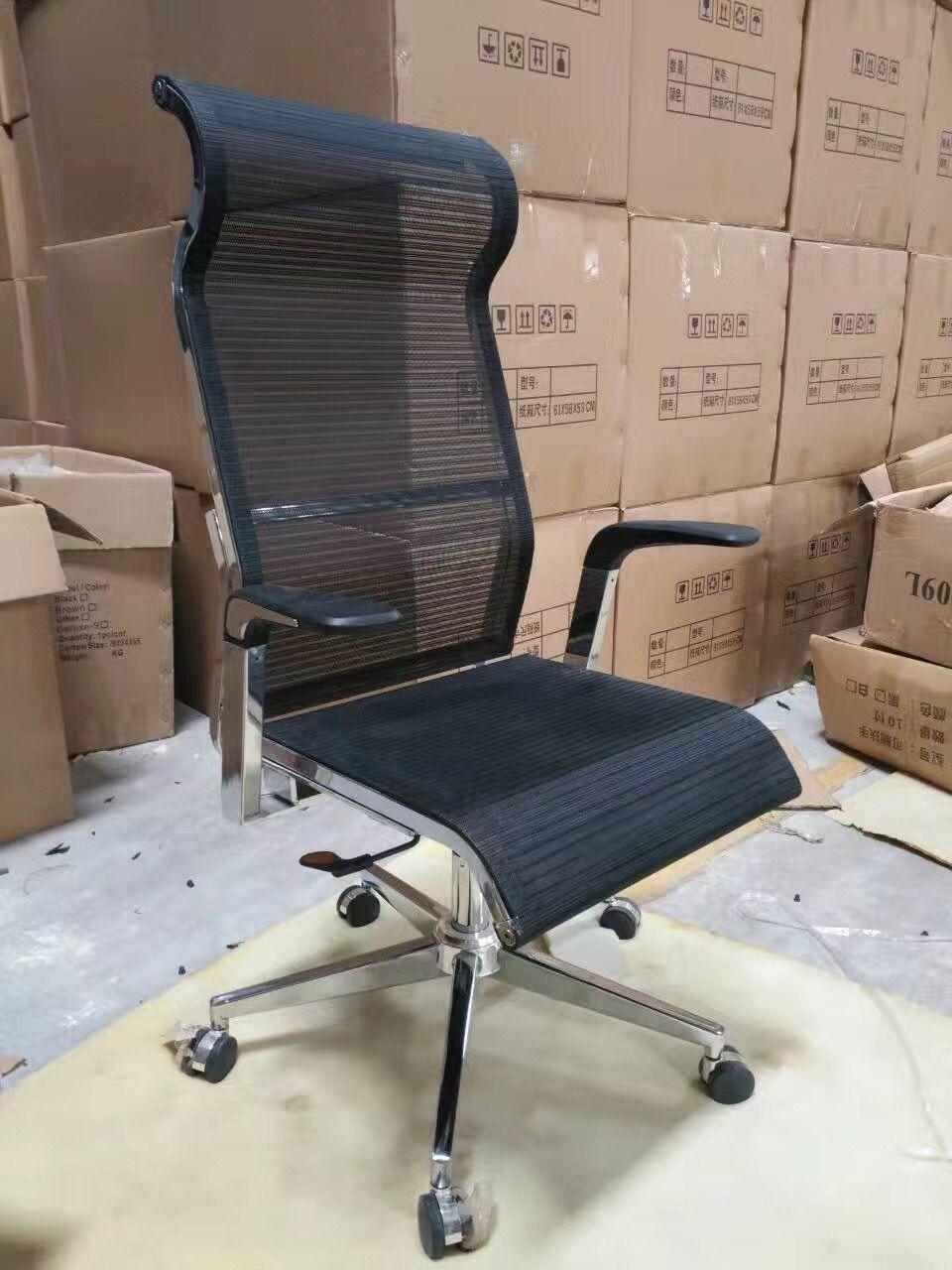 Ergonomic Mesh Humanity Office Chair MidBack Swivel Chair