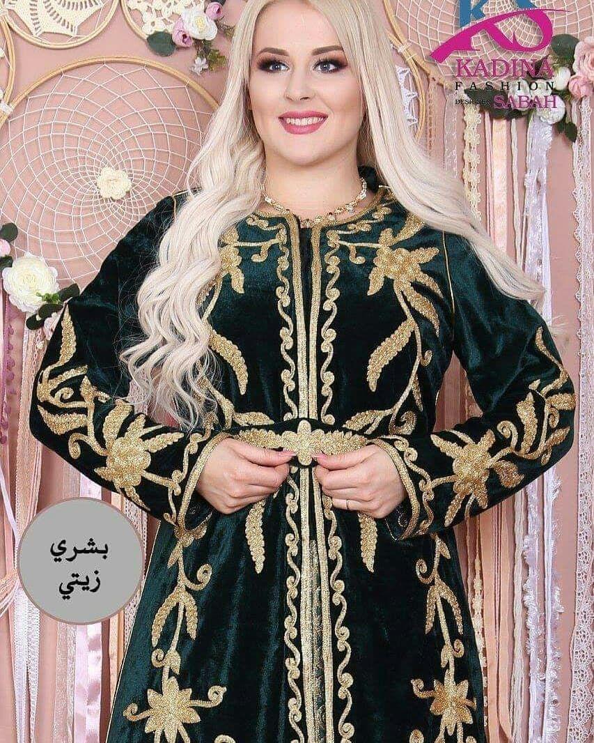 Kaftanhijab Kaftan Quftan Morocco Algeria Hijabstyle Hijabfashion Kadinafashion قفطان تكشيطة مغربية اسبانيا Fashion Victorian Dress Dresses