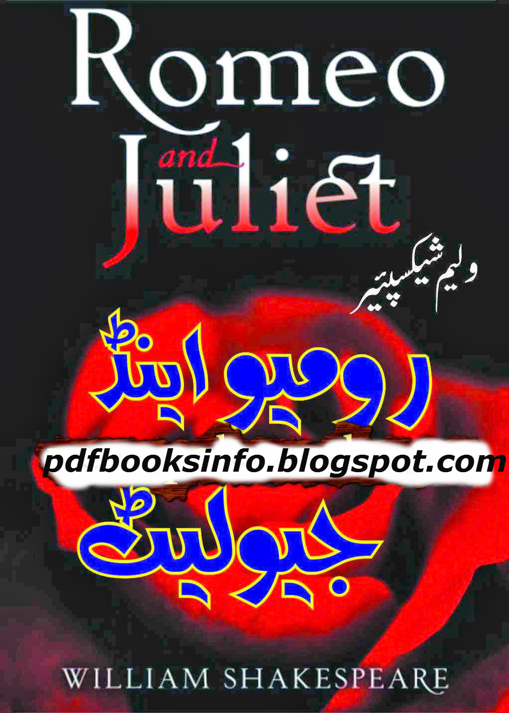 And online book juliet romeo