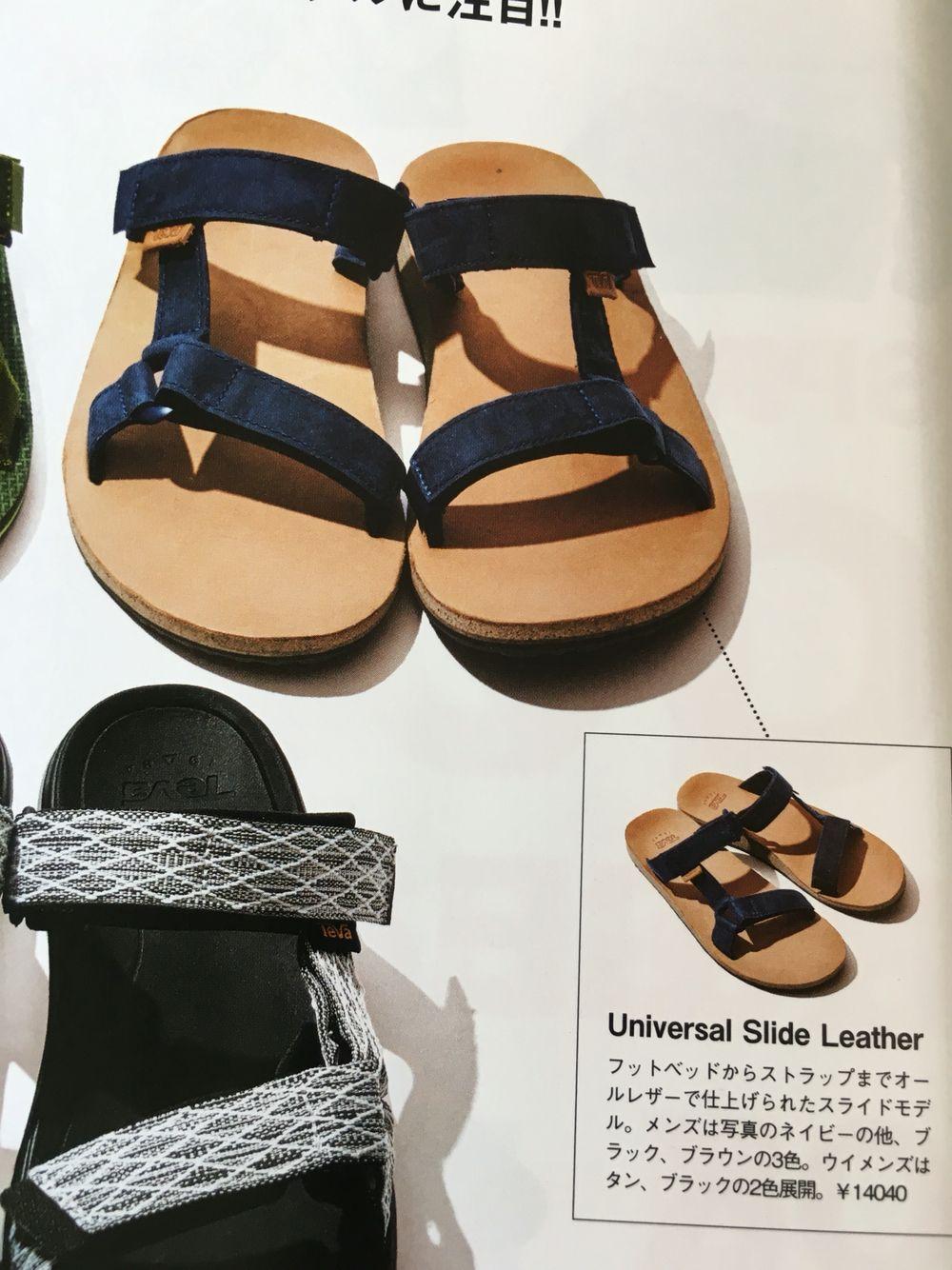 Teva Universal Slide Leather