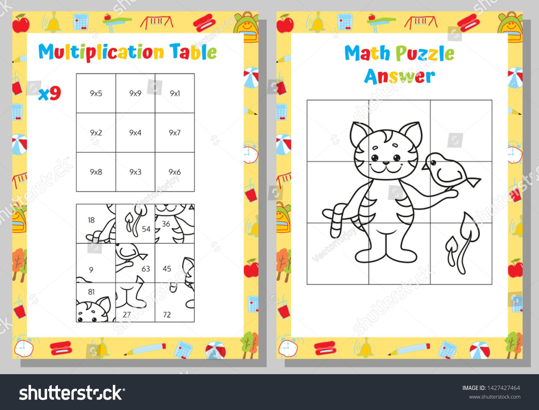 Multiplication Table Math Puzzle Worksheet Educational
