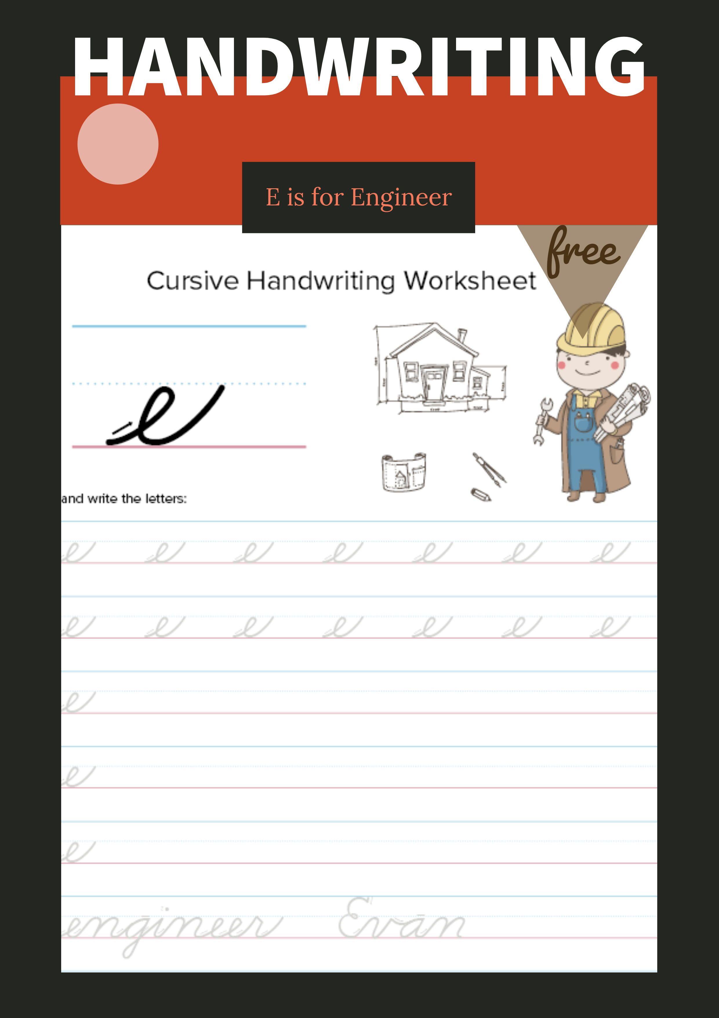 Lowercase Cursive E Worksheet