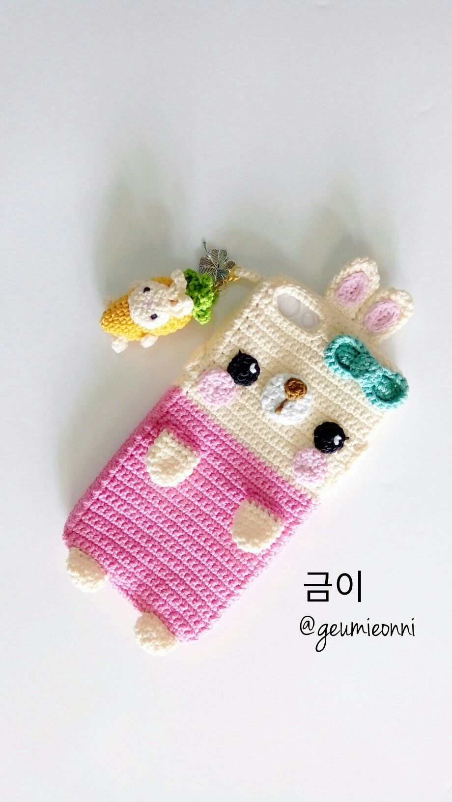 Amazon.com: Kawaii Amigurumi: 28 Cute Animal Crochet Patterns ... | 1632x920