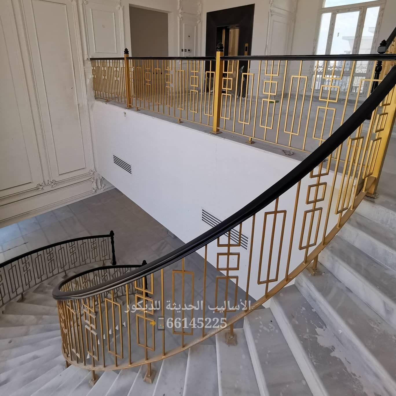 الاساليب الحديثة للديكور 6614522t Handrail Decor Home Decor