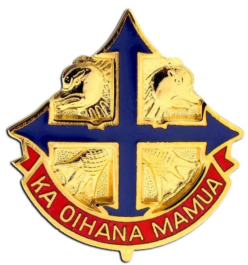 Twenty Ninth Infantry Brigade Usmy Infantry Pinterest Army