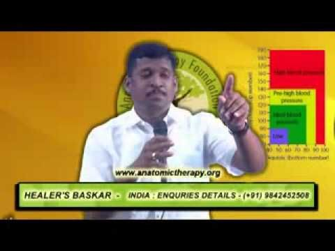 How to cure Blood Pressure naturally Healer Baskar YouTube - CLICK ...