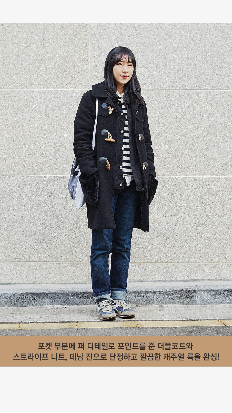 2017.02.09. THU > Magazine | 힙합퍼|거리의 시작 - Now, That's Street