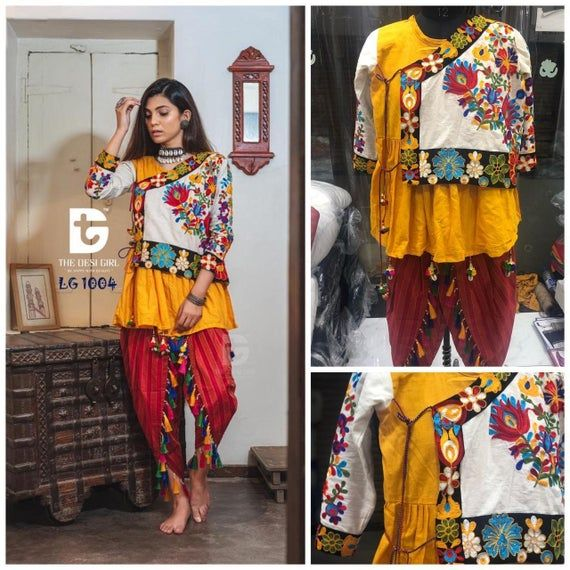 Product Description:Material :  CottonGujarati traditional Navratri wear with amazing craftsmanship of designs and patterns🥁🎷Dance to the tune of Garba this Navaratri with colorful, stylish and  traditional kedias🥁🎷 Fabric Detail Pure khadi cotton with beautiful Embroidery Kediya (Top) and Tulip pant with Beautiful pompom and color full Lace with Kodi Lace Length:28