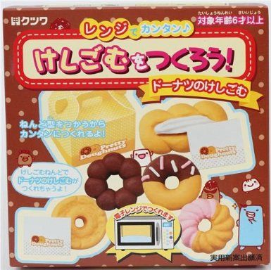 Amazoncom Diy Eraser Making Kit To Make Yourself Donut