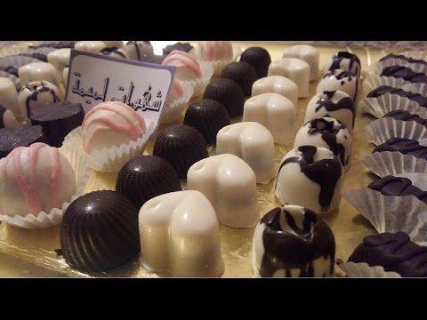 Easy Chocolate Truffles حلوى سهلة بدون فرن 2 حلوى بالشكلاط و كرميل حلويات العيد مع شهوات لميمة Youtube Desserts Cake Food