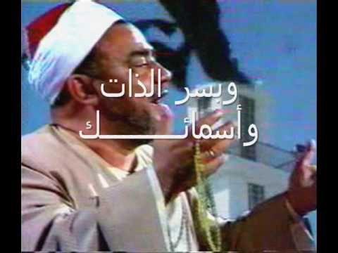 نفسي يارب النقشبندي Youtube Quran Furry Friend