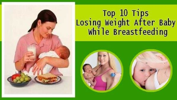 Top 10 tips for losing weight after baby while breastfeeding top 10 tips for losing weight after baby while breastfeeding ccuart Gallery
