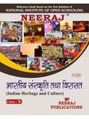 Nios 10th class social science book in hindi