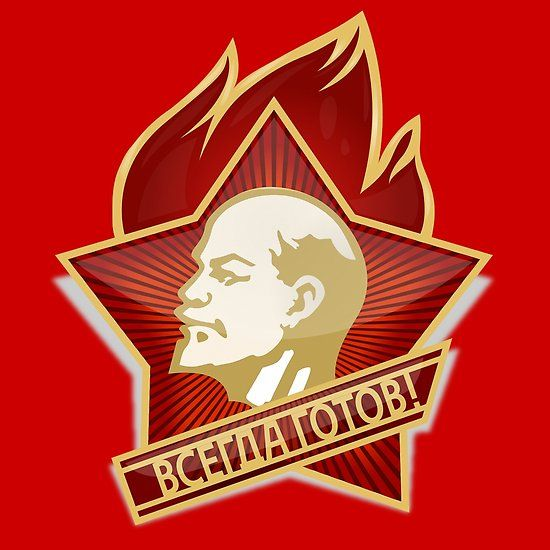 Soviet Lenin Union Pioneer Organisation Badge Sign Symbol