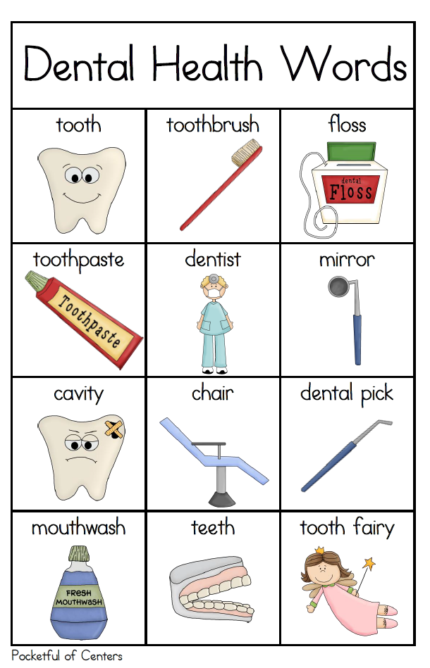 Dental health writing activities for kids