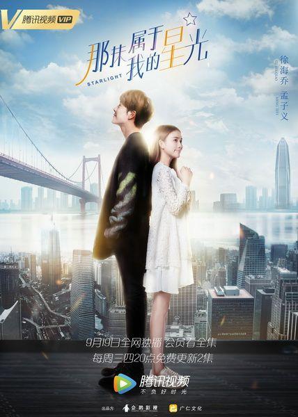 Chinese Drama Download Music Free Songs Soundtracks In A Mp3 From The Cdrama Starlight Ost 2018 Doramas Popular Korean Drama Korean Drama Movies Drama Film