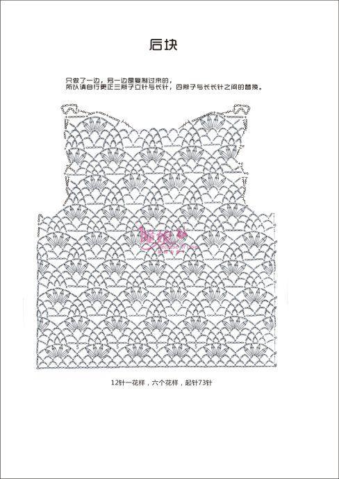 """Red Raspberry"" - de manga corta T"
