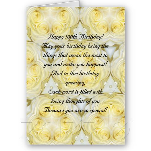 Happy 100th Birthday Card With Roses In 2021 100th Birthday Card Happy 100th Birthday Birthday Verses For Cards