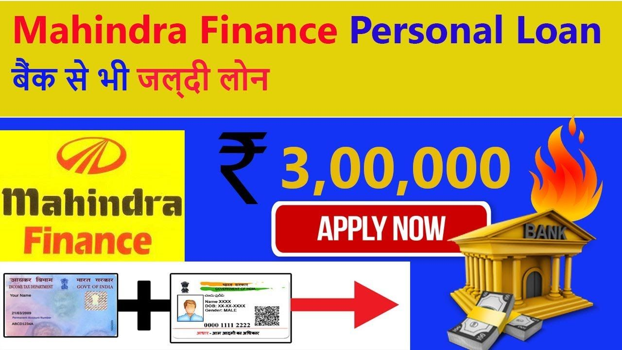 Get 3 Lakhs Mahindra Finance Personal Loan Mahindra Loan Apply Onlin Personal Loans Personal Finance Finance