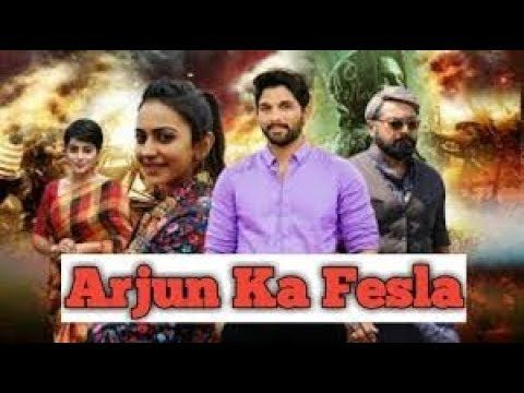 Arjun Ka Fesla2018 New Released Full Hindi Dubbed Movie Full Hindi Movies